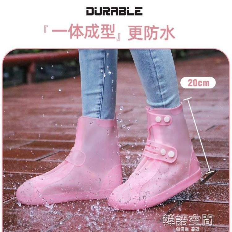兒童雨鞋 雨鞋防水套硅膠雨鞋套雨靴套【薇格嚴選】