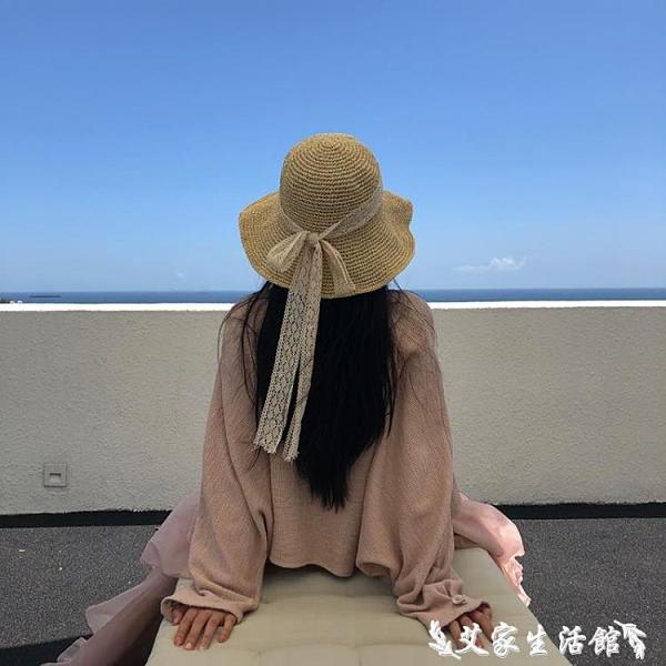 沙灘帽 網紅草帽女韓版夏季蕾絲系帶沙灘帽小清新度假涼帽防曬遮陽帽子潮 艾家