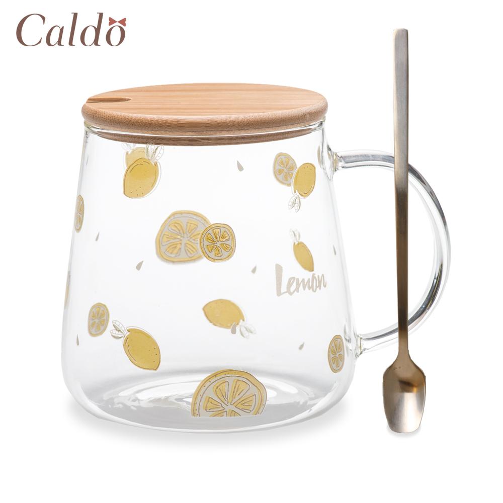 【Caldo卡朵生活】夏日檸檬耐熱玻璃馬克杯(附蓋+匙)