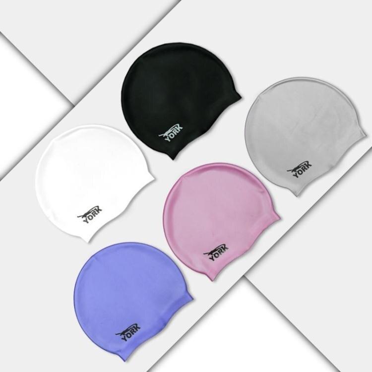 游泳帽防水硅膠泳帽男女成人兒童通用專業防水泳帽印花游泳帽套餐