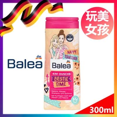 德國Balea 兒童 洗髮乳 沐浴乳 潔顏 護理 4合1 玩美女孩系列 300ml-德國原裝進口