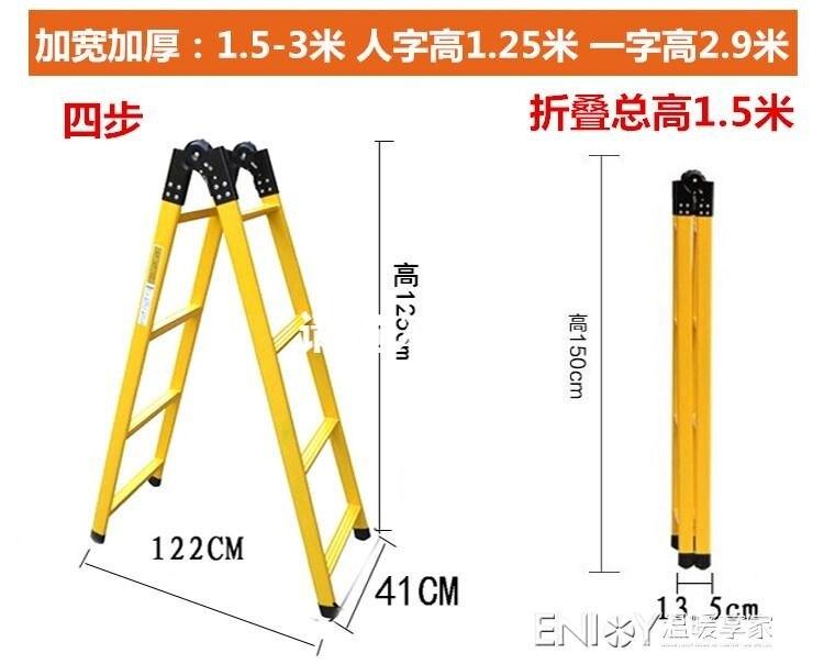 加厚1.5米2米人字梯兩用梯子摺疊家用直梯鋼管伸縮爬梯行動閣樓梯 走心小賣場快速出貨