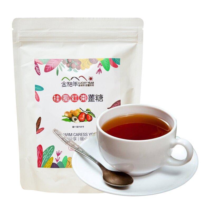 桂圓紅棗薑糖 250g/袋