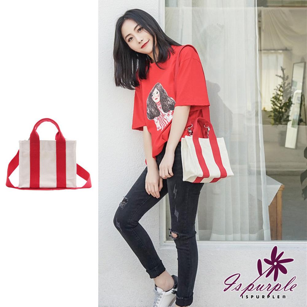 【iSPurple】學院色系*加厚帆布肩背側背手提方包/紅