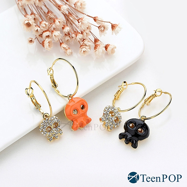 耳環 ATeenPOP 正白K 古靈精怪 兩款任選 垂墜耳環 不對稱耳環 萬聖節推薦
