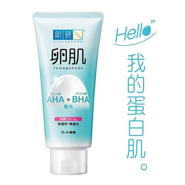 Hada-Labo肌研卵肌溫和去角質洗面乳130g 【康是美】
