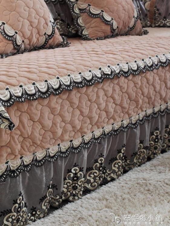 四季通用沙發套罩防滑全包毛絨布藝萬能套北歐簡約沙發墊冬季定做走心小賣場快速出貨