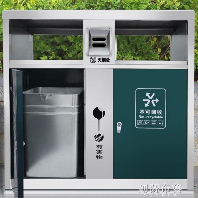 垃圾桶 不銹鋼戶外垃圾桶果皮箱 公園景區雙分類垃圾箱【薇格嚴選】