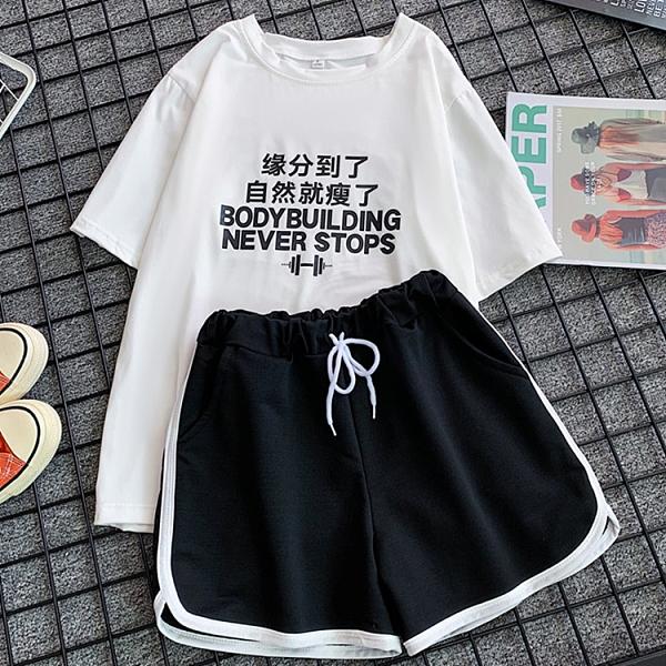 胖MM大碼女裝夏2021新款寬鬆短褲休閒時尚兩件套跑步服運動套裝女