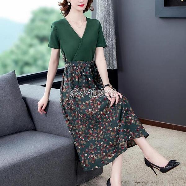 碎花拼接長裙潮2021夏季新款氣質顯瘦v領收腰繫帶棉麻連衣裙女夏 快速出貨