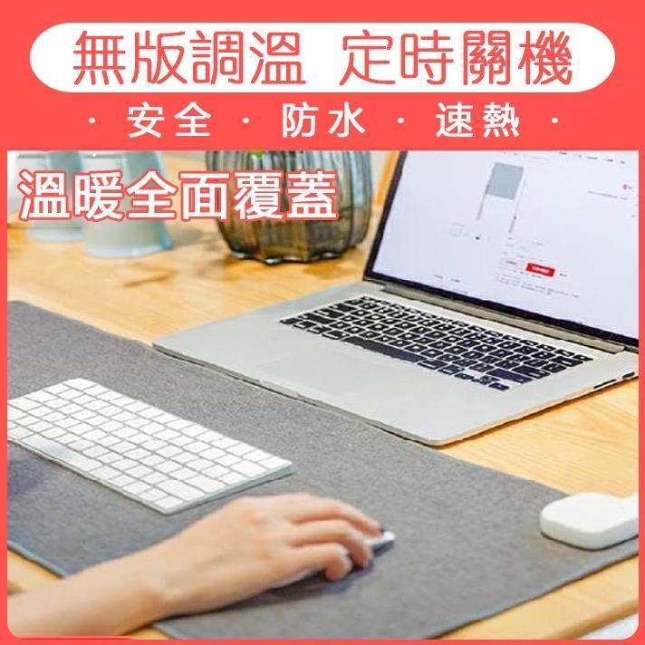 加熱滑鼠墊暖桌墊辦公暖桌墊家用加熱暖手滑鼠發熱墊桌面取暖神器 摩登生活