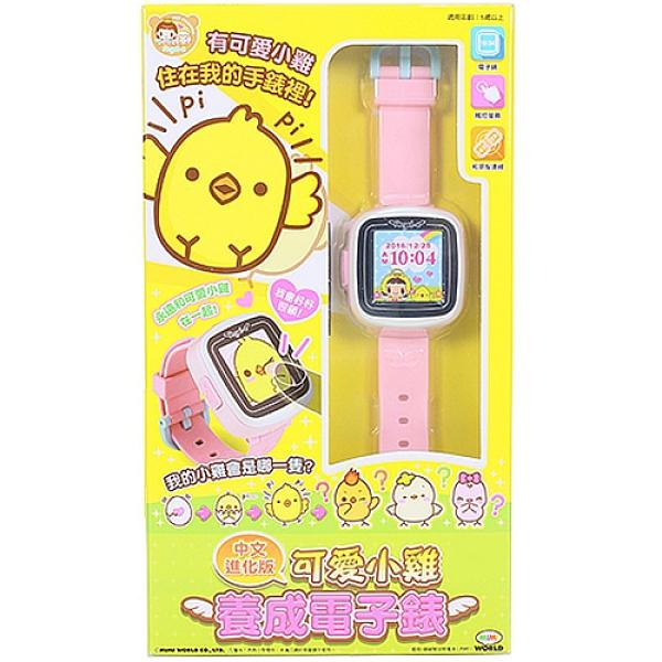 【MIMI WORLD】可愛小雞養成電子錶中文進化版 1359元