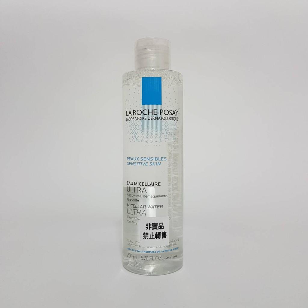 理膚寶水清爽保濕卸妝潔膚水200ml