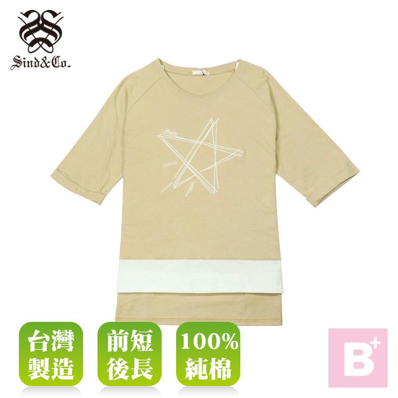 加大尺碼-02-B61913-女款 五分袖 連袖T恤-卡其