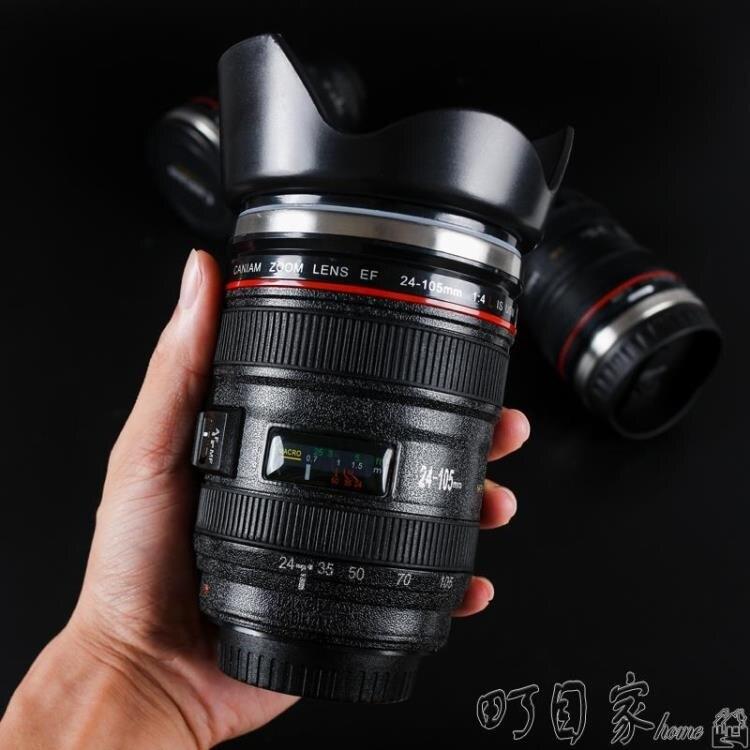 鏡頭保溫杯 網紅單反水杯ins男生創意潮流咖啡杯個性簡約相機杯子