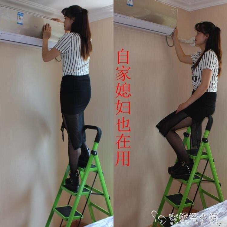 梯子家用梯子摺疊梯人字梯寬踏板梯室內伸縮爬梯行動樓梯扶梯走心小賣場快速出貨