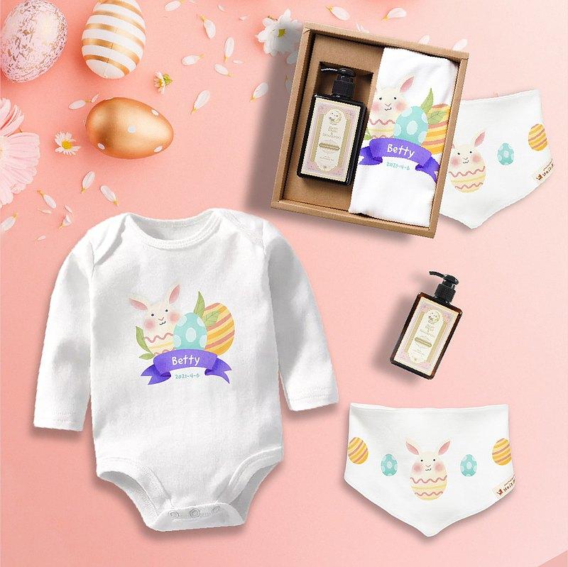 彩蛋寶寶  兔兔 包屁衣三角巾沐浴露 3件組禮盒