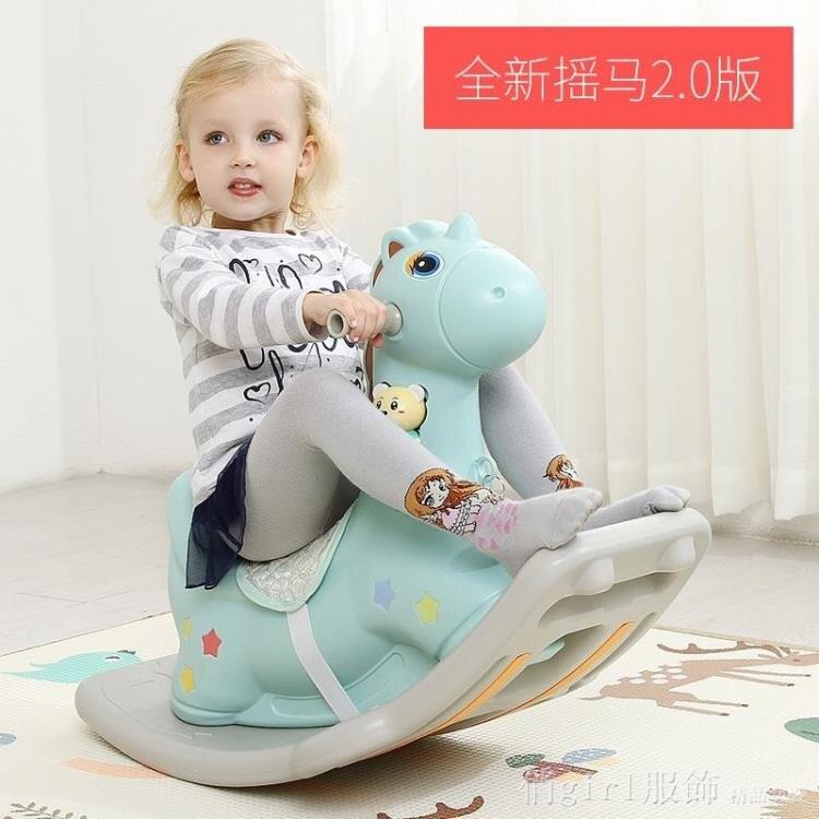 兒童搖馬玩具塑料大號加厚兩用帶音樂馬車
