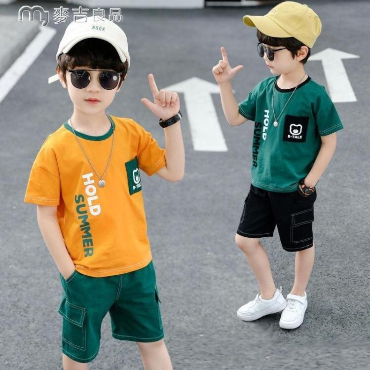 男童套裝男童套裝夏季純棉兒童運動短袖短褲兩件套中小童夏裝洋氣21新款 【快速出貨】