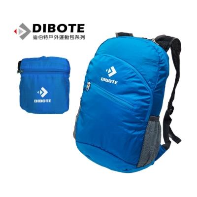 迪伯特DIBOTE 輕便透氣折疊攻頂背包/登山包/短程登山背包/攻頂包-15L(藍)