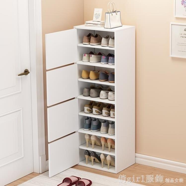 鞋櫃 鞋櫃家用門口省空間多層鞋架大容量防塵角落儲物女鞋收納櫃