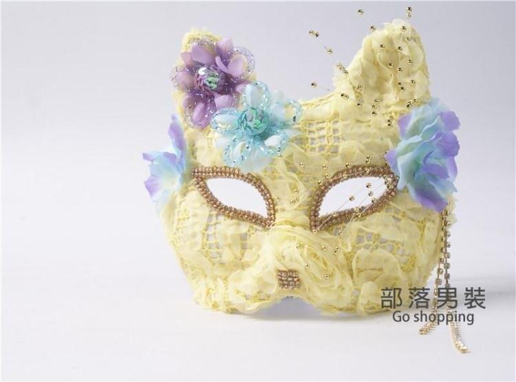面具 粉狐貍貓面具女日式和風萬聖節cosplay派對舞會成人全臉假面動漫