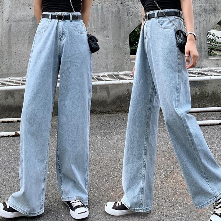寬管褲 夏季新款高腰闊腿顯瘦薄款牛仔褲女直筒寬鬆泫雅垂感拖地褲子