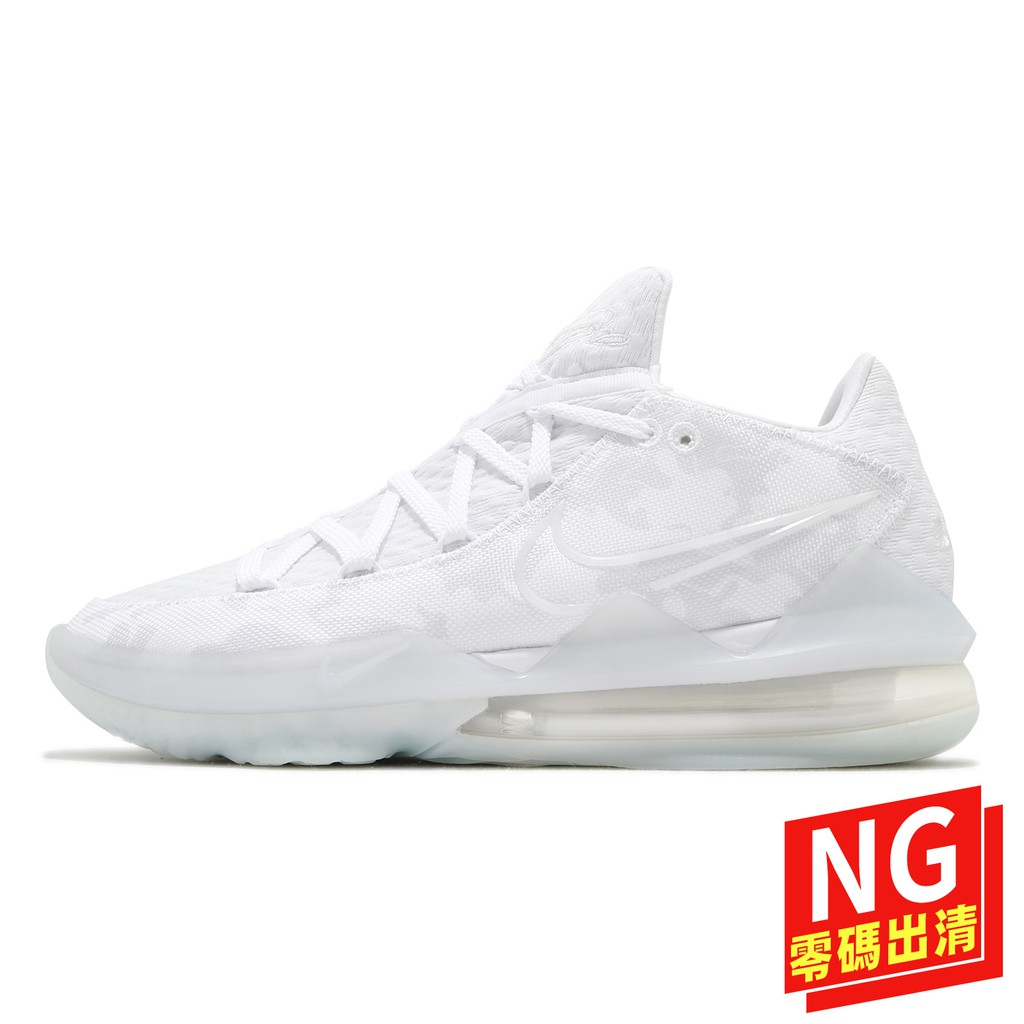 Nike LeBron XVII Low EP 17 白 男鞋 迷彩 詹皇 籃球鞋 運動鞋【ACS】(US7)