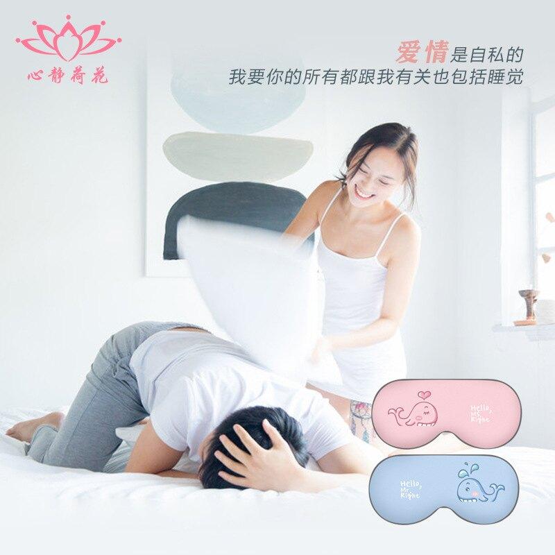 情侶真絲眼罩睡眠遮光睡覺透氣冰袋冷敷熱敷學生護眼罩