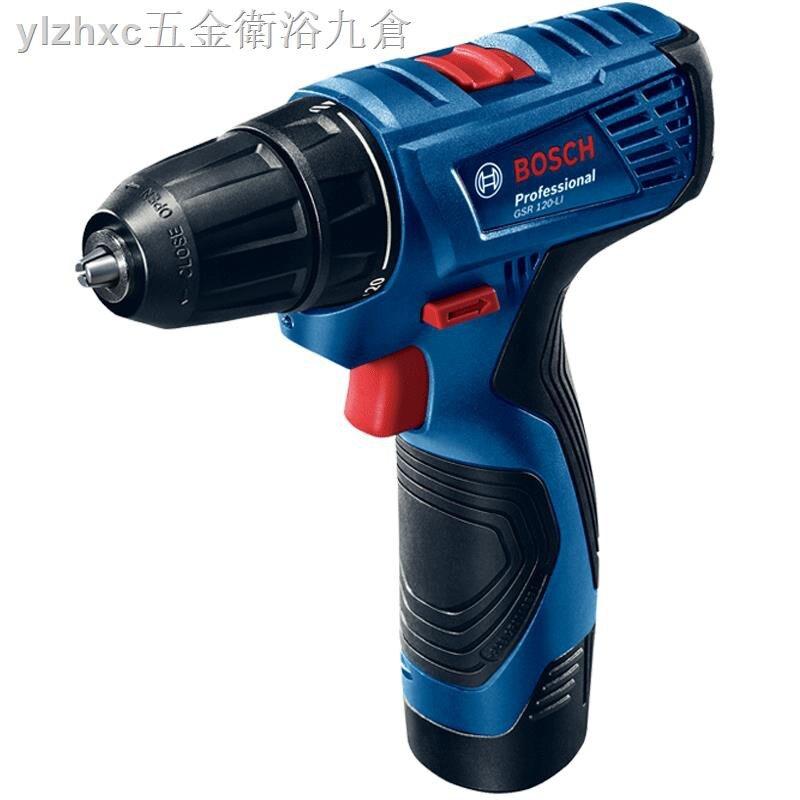 博世電鉆12V充電式手電鉆家用電動螺絲刀工具GSR120-LI博士手鉆