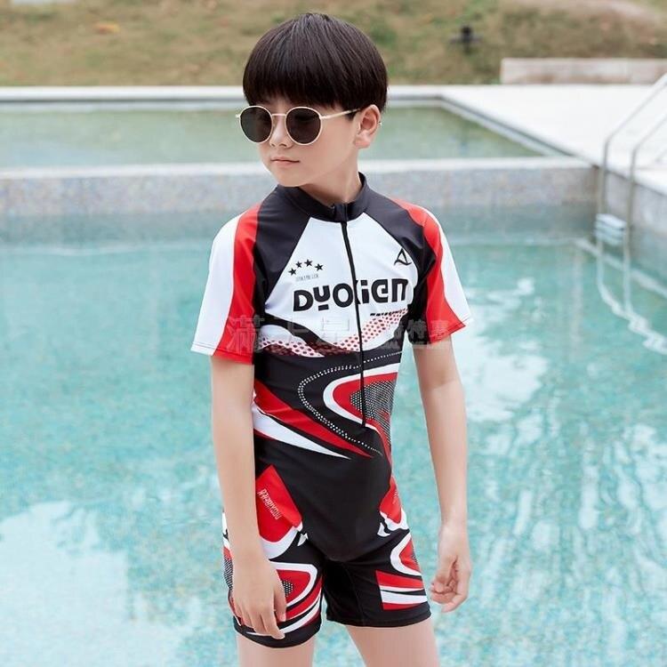 快速出貨 兒童泳衣 男童連身帥氣中大童速幹卡通男孩套裝游泳裝備抗氯泳裝 夏季來襲