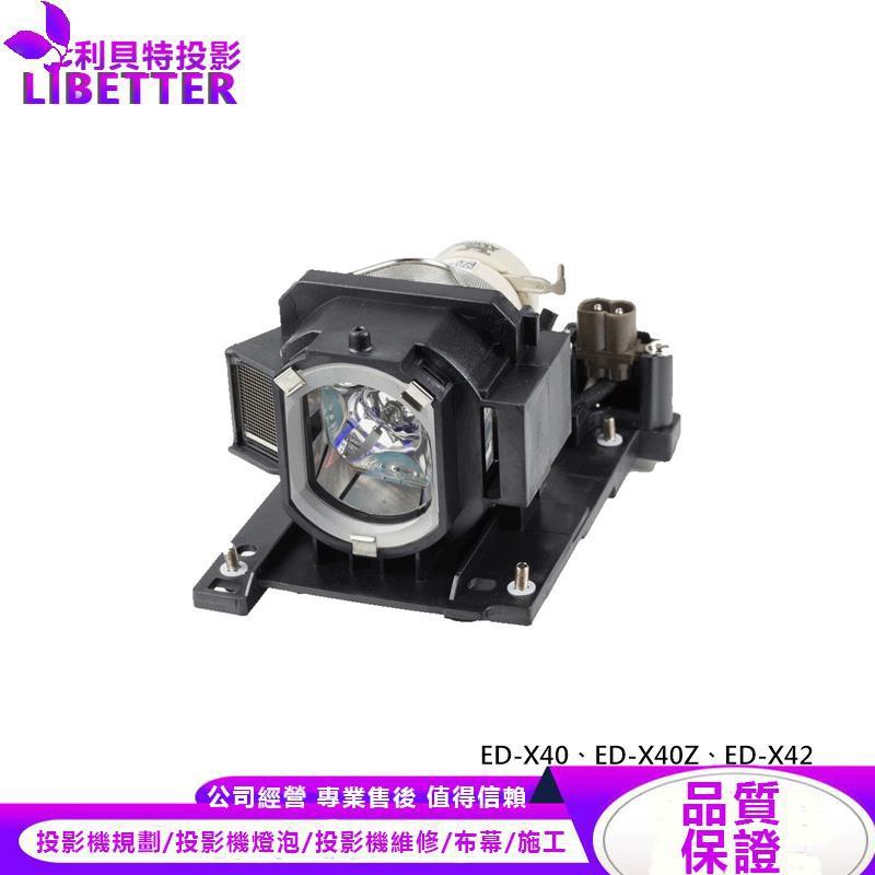 HITACHI DT01021 投影機燈泡 For ED-X40、ED-X40Z、ED-X42