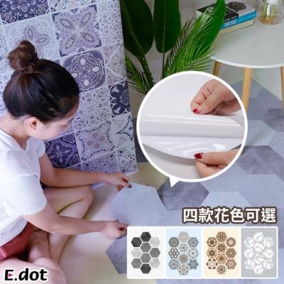 E.dot 六角防滑防水地板牆壁貼-10入組(四款可選)