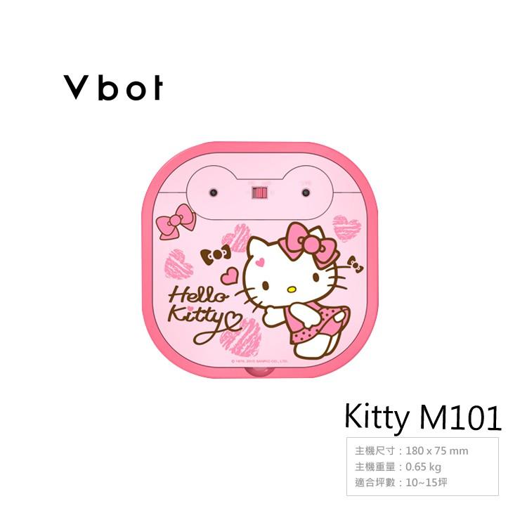 松騰 Vbot Hello Kitty M101 - MINI吸塵機器人 [日本限定]