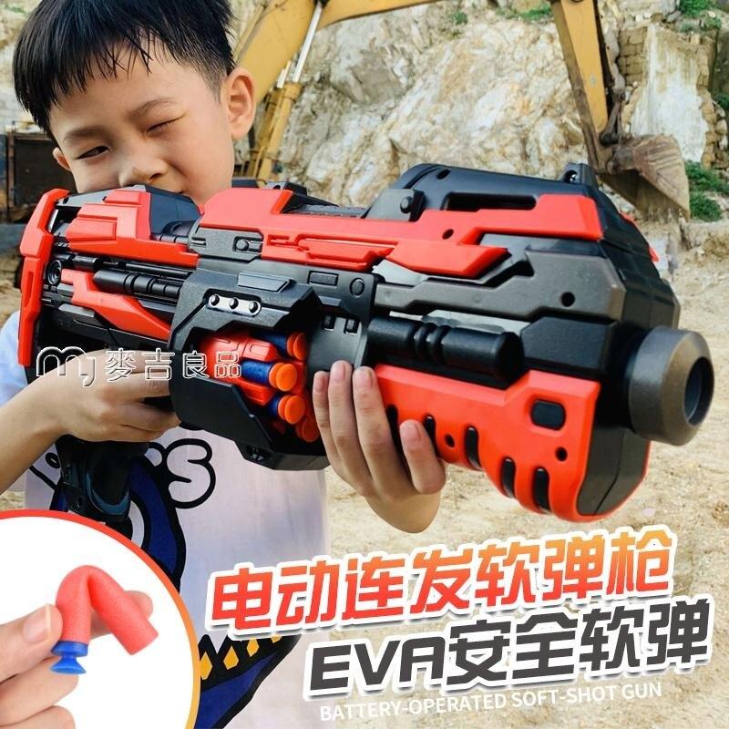 玩具槍電動連發兒童玩具槍男孩子5軟彈槍吸盤大號子彈軟蛋突擊步搶36歲YYS 快速出貨
