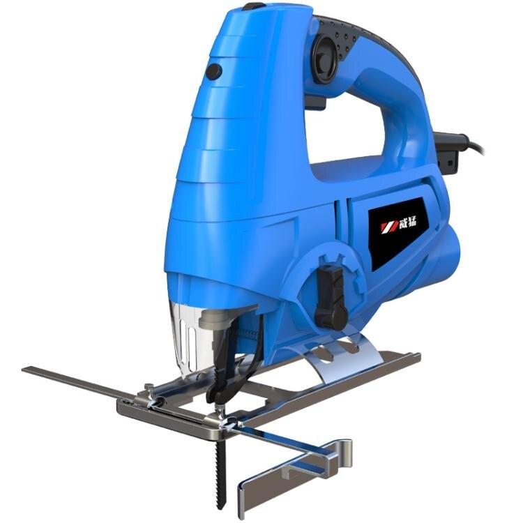 電動曲線鋸家用DIY切割機木工電鋸拉花鋸無塵鋸線鋸工具套裝特惠促銷