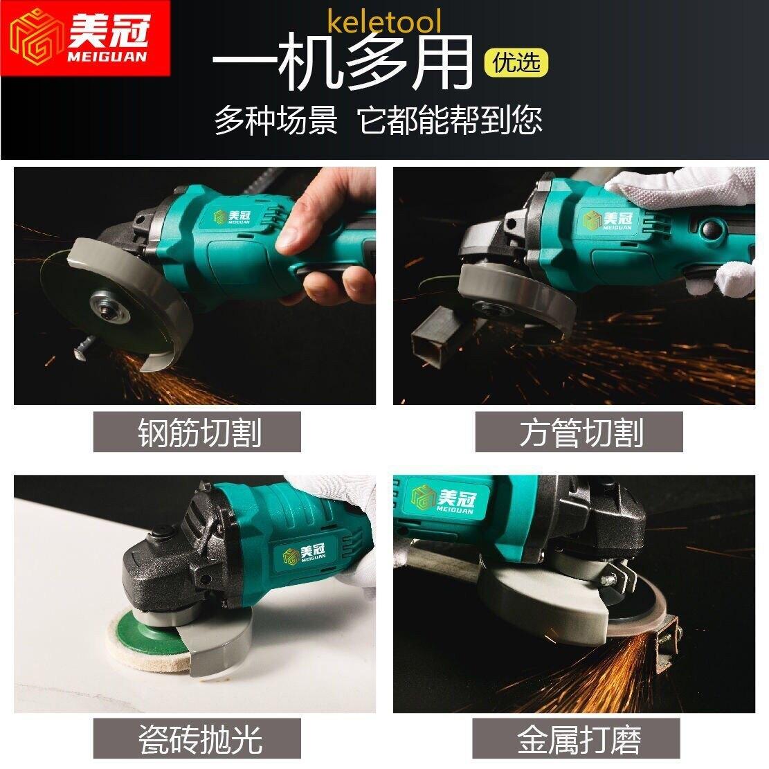 無刷鋰電充電角磨機充電無刷鋰電池角磨機多功能拋光機切割機打磨機切割機砂輪機打磨機充電式角向磨光機