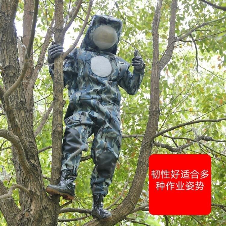 防蜂衣 馬蜂服全套透氣專用防護服連身加厚防蜂服捉虎頭蜂抓胡蜂衣三風扇