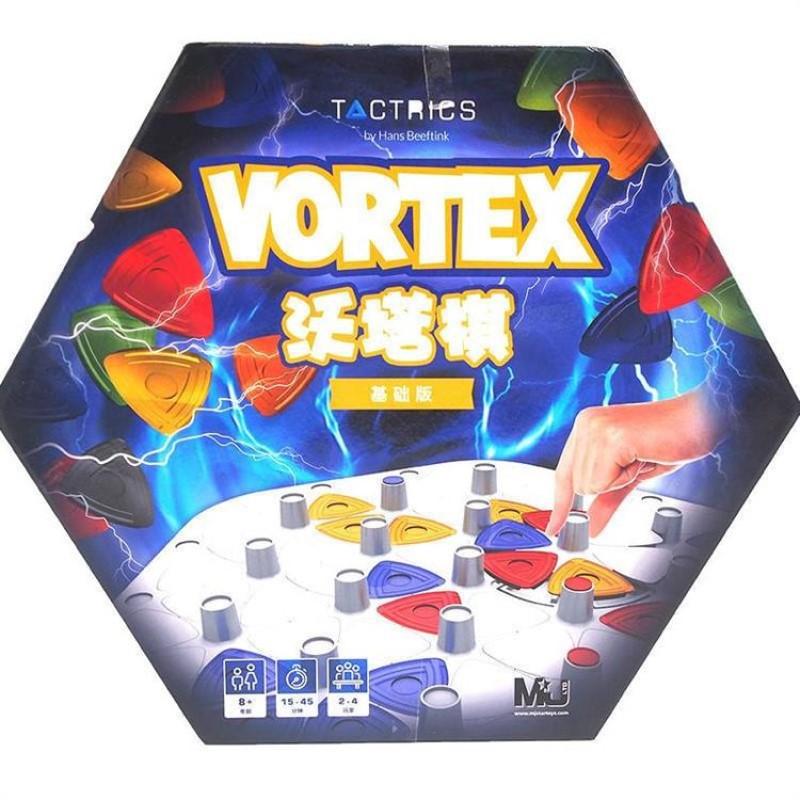 沃塔棋 Vortex 【桌遊侍】正版實體店面快速出貨 《免運.再送充足牌套》