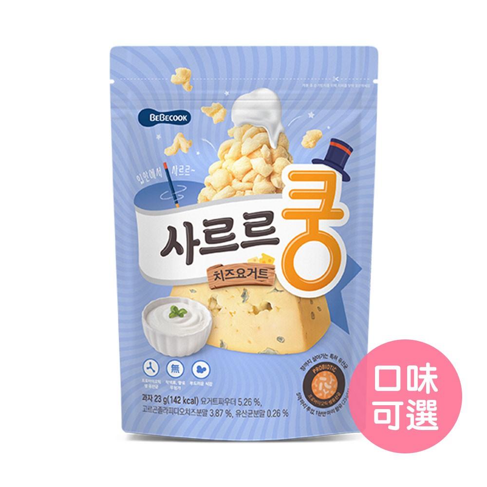 【韓國Bebecook寶膳】益生菌泡芙(23g/包)12m+ 幼兒點心 手指餅乾(LAVIDA官方直營)