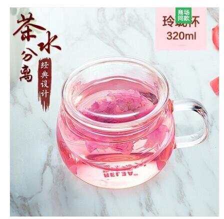 泡茶杯 物生物過濾玻璃杯家用茶水分離泡茶杯網紅女透明帶把花茶水杯子特惠促銷