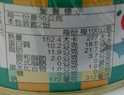 遠洋 三明治鮪魚(110g*3罐/組) [大買家]