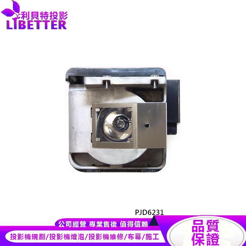 VIEWSONIC RLC-050 投影機燈泡 For PJD6231