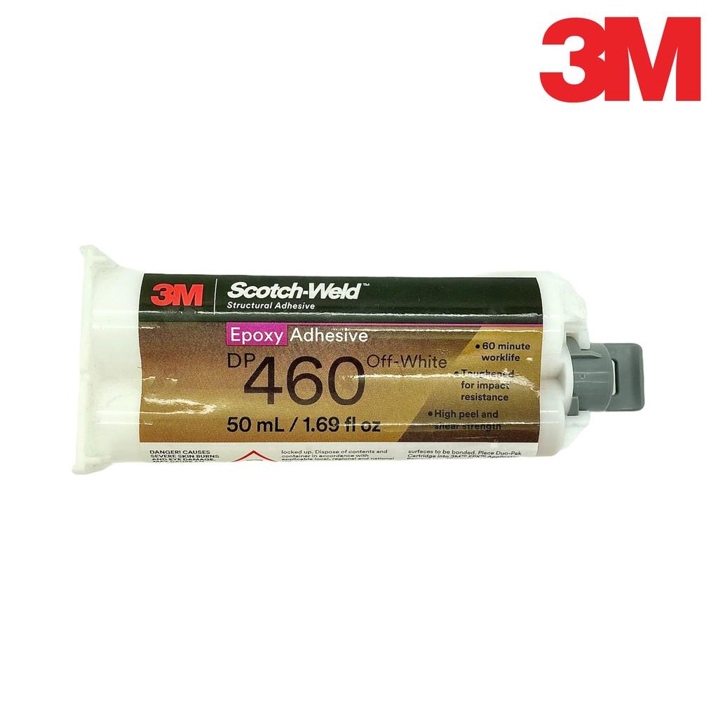 3M DP460 雙液型環氧樹脂結構膠【3M 工業補給站】
