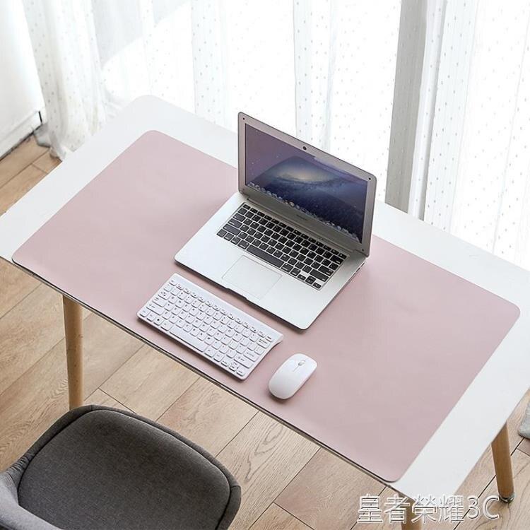桌墊 辦公桌墊雙面皮質大號滑鼠墊 筆電電腦墊純色電腦墊寫字墊