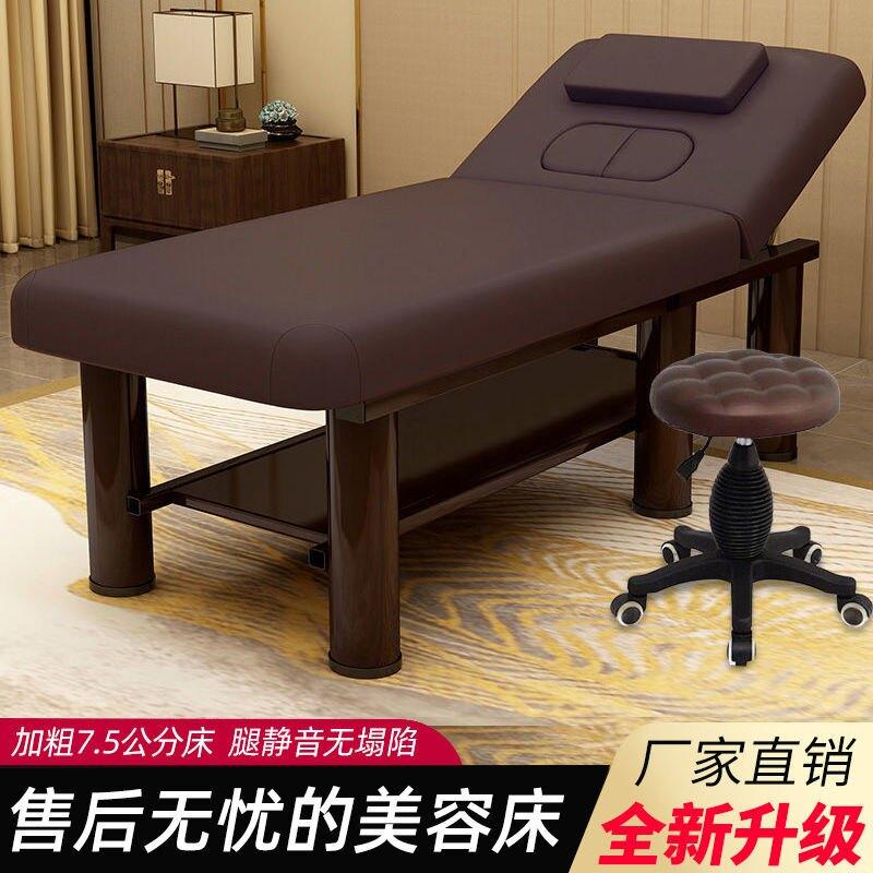 按摩床 美容床美容院專用折疊按摩床床推拿床家用床美睫床紋繡床