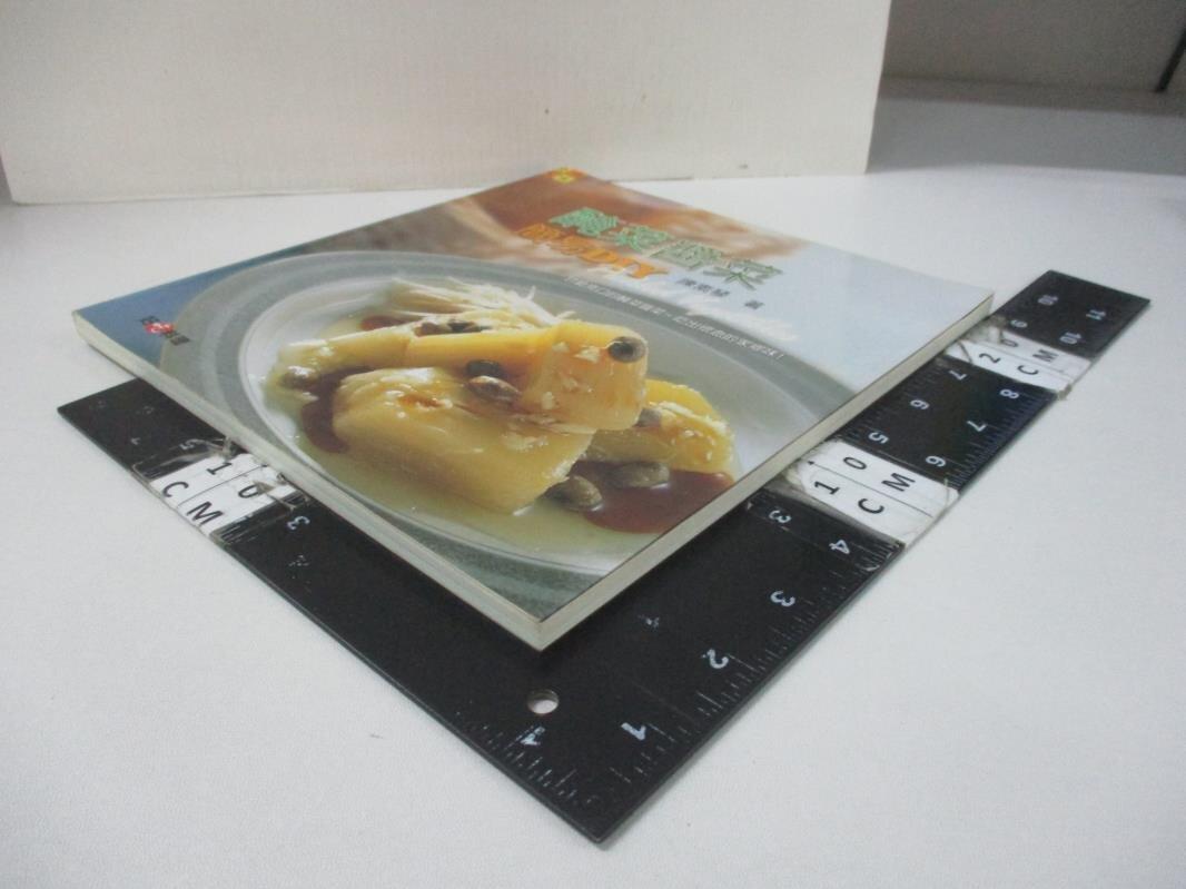 【書寶二手書T1/餐飲_DV6】醃菜醬菜簡易DIY-食尚風味_陳素琴
