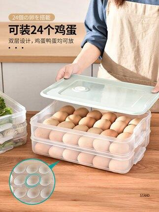 餃子盒專用凍餃子家用水餃盒混沌盒冰箱雞蛋保鮮收納盒多層託盤【MJ10515】