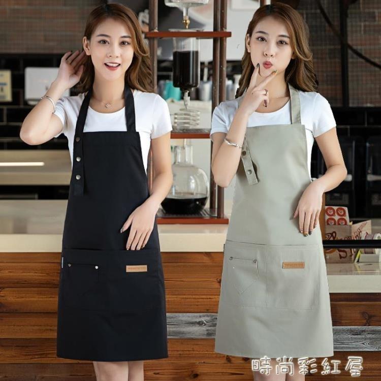 圍裙女時尚工作服帆布漂亮韓版家用廚房美甲店咖啡廳帶兜上班定制