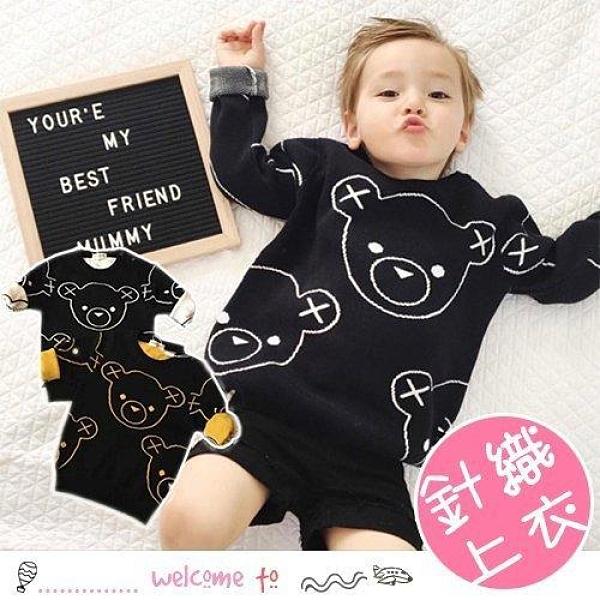 秋冬男女童可愛小熊韓版針織衫 加厚純棉百搭雙層針織上衣